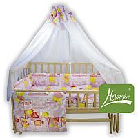 """Комплект в кроватку """"Амурчик"""", 6предм., бязь, розовый, в сумке 60*40см, ТМ Homefort"""
