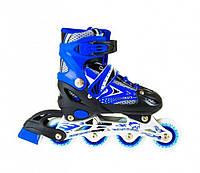 Роликовые коньки Extreme Motion с металлической рамой размер 39-42, синий