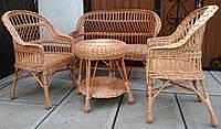 Плетеная мебель с журнальным столиком из лозы