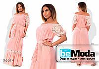 Стильное женское платье в пол с кружевными вставками на рукавах розовое