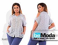Стильная женская блуза из коттона с принтом с открытыми плечами серая