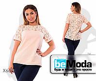 Элегантная женская блуза больших размеров с кружевом на спинке розовая