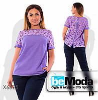 Элегантная женская блуза больших размеров с кружевом на спинке сиреневая