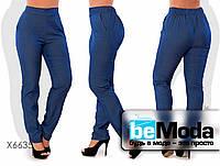 Стильные женский брюки из тонкого летнего джинса синие