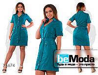 Модное женское платье в рубашечном стиле с поясом в комплекте синее