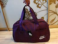 Стильная дорожно\ежедневная сумка в стиле Nike унисекс