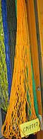 Гамак, сетка 3 метра, 3 цвета (60шт)