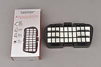 НЕРА фильтр для пылесоса Zelmer 601201.4070 оригинал
