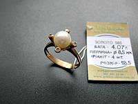 Золото 585 пробы КОЛЬЦО с ЖЕМЧУГОМ 4.07 грамма 18.5 размер
