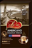 Кофе натуральный жареный молотый Lu've Americano Freedom Blend 250г (вакуум)