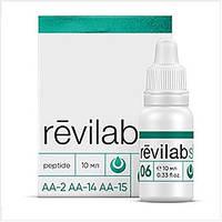 Пептидный комплекс Revilab SL № 06 - для дыхательной системы