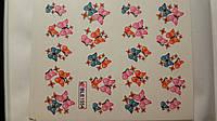 Слайдер бабочки 1554