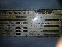 Станок круглошлифовальный 3М152ВМФ2, фото 2