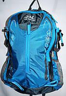 Рюкзаки для походов Jetboil в разных цветах