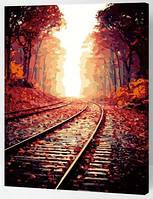 """Картина по номерам """"Осень. Железная дорога"""", 40х50см (на разноцветном холсте)"""