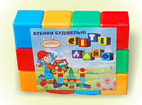 "Кубик ""Азбука"", большой, ТМ BAMSIC, произ-во Украина (12 шт/уп)"