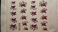 Слайдер бабочки 1399