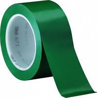 3М 471 Виниловая односторонняя лента, 0,13мм х 50мм х 33м, зеленая