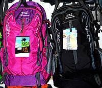Рюкзаки для походов Jetboil (ЧЕРНЫЙ; ФУКСИЯ)