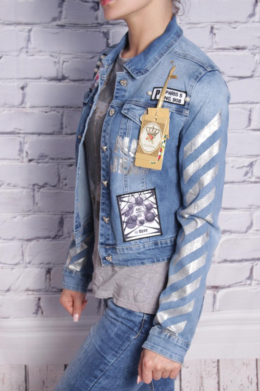 Женский джинсовый пиджак YES! Pink (код 611)