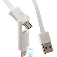 USB -Lightning шнур для iPhone 5/5s + micro USB белый