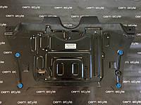 Защита двигателя Honda Accord 2008-2012