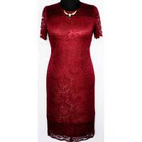Модное гипюровое женское платье бордового цвета батал р.50,52,54,56,58