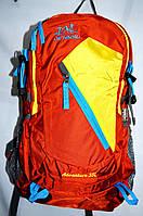 Рюкзаки для походов Jetboil РАЗНЫЕ ЦВЕТА