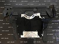 Пластиковая защита двигателя Honda Accord 2008-2012