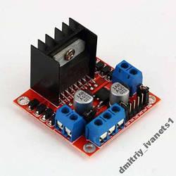 Драйвер крокового двигуна L298N Arduino