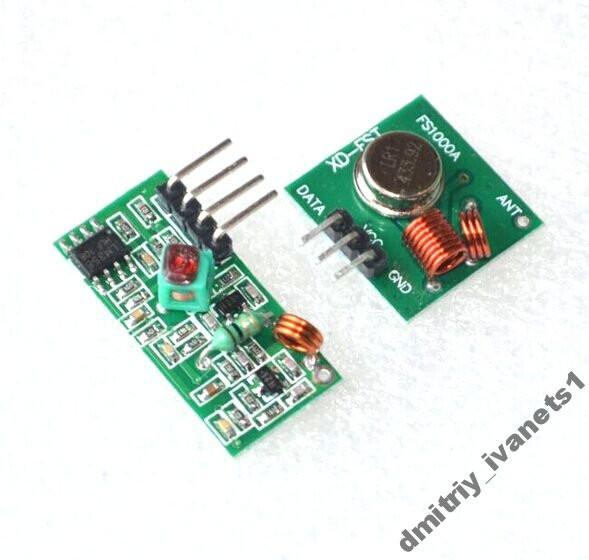 Arduino беспроводный приемникпередатчк 433мГц