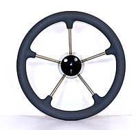 Рулевое колесо 35 см нержавейка 87303G