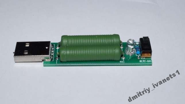 USB нагрузка разрядка 1A -2A