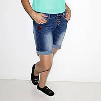 Шорты  джинсовые стрейчевые  для женщин Арт.1304  Разм.25-30