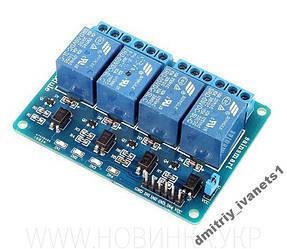 Arduino релейний модуль 4 каналу реле