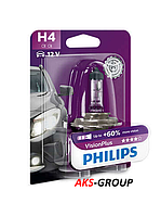 Автолампа PHILIPS H4 VisionPlus 12V 60/55W 12342VPB1