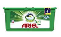 Ariel 3-в-1 Mountain Spring капсулы для стирки, 28 шт.