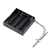 Аккумуляторный/батарейный отсек на 4 х 18650