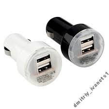 Автомобільний зарядний пристрій на 2 USB
