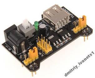 Модуль живлення макетних плат MB102 3.3/5В