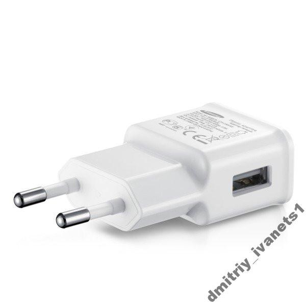 USB зарядний пристрій Samsung