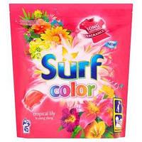 Surf Тропическая лилия капсулы для стирки цветн., 45 шт.