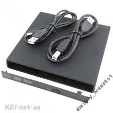 USB 2.0 карман-кейс для SATA DVD с ноутбука