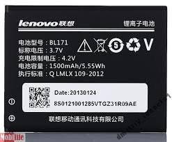Аккумулятор Lenovo BL171 выпуск - конец 2015