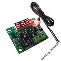 Термостат  терморегулятор W1209
