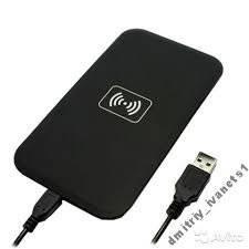 Qi беспроводная зарядка зарядное устройство