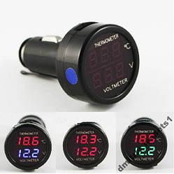 Вольтметр з термометром автомобільний прикурювач