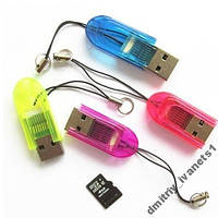 USB кардридер для карт памяти micro SD
