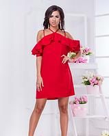 Красивое модное нарядное летнее женское платье с откратыми плечами   +цвета