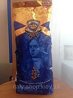 Кофе в зернах Royal Taste Cafe Creme , 80% арабики-20% робусты, 1 кг